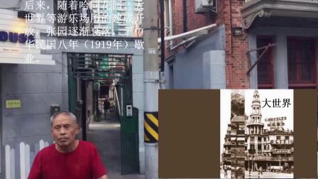 张园前世(上)【2-3-1】相关的图片