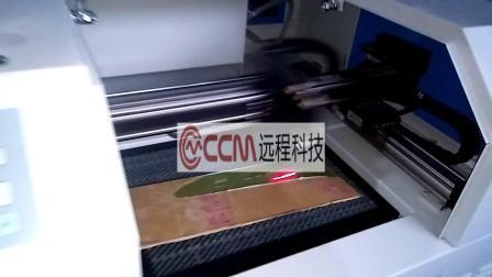 CCM-激光刻字