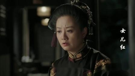电视剧分娩片段:女儿红(第9集)