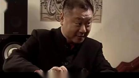 彪哥范伟最伤心的一次表