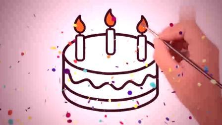 幼儿色彩认知绘画早教,教小朋友画生日蛋糕插上三只蜡烛涂颜色