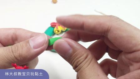 林大叔教宝贝玩黏土:圣诞花环
