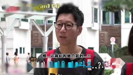 韩国跑男惊现周润发?刘在石要跟男神同框啦!