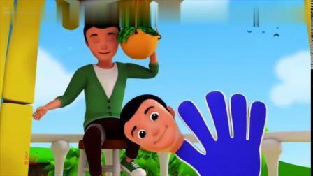 《手指家族》英文儿歌,让宝宝知道家庭成员应该怎样称呼