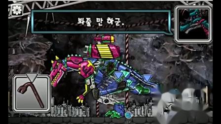 组装机械暴甲恐龙游戏