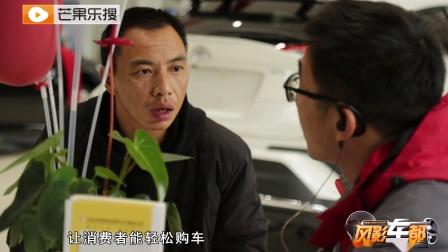视频丨广汽丰田发力TNGA 创造全新价值