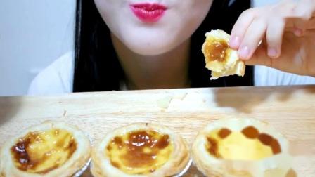 看看美女怎么吃蛋挞,吃的津津有味,发出的咀嚼声很好听