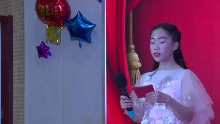 高邮市汪曾祺学校2018年十佳歌手独唱比赛