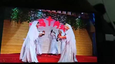 2018.12.25田楼忠心教会圣诞节演出舞蹈【撒玛利亚妇人来大水(下)】