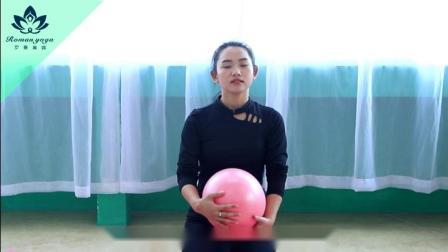 深圳最好的瑜伽培训学校【罗曼瑜伽】