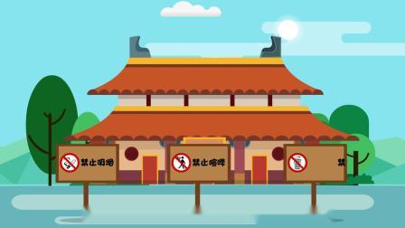 【#去寺院有什麼禁忌嗎?】一分種佛教常識