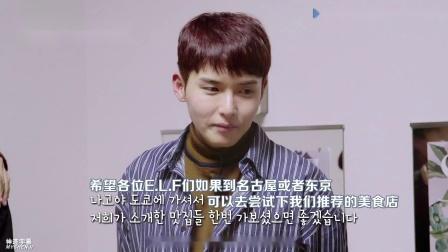 """""""不能用拳头打啊?!""""冲击的惩罚!还有SJ对ELF说的话~ SJ Returns2"""