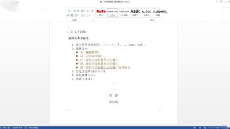 文山红达电脑培训-室内设计-办公软件-平面设计-网页设计-UI设计