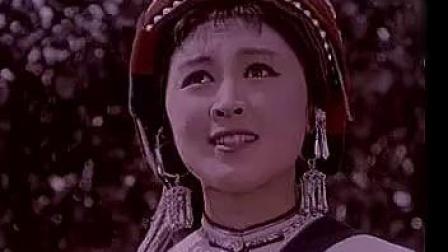 经典老电影《阿诗玛》(杨丽坤主演1964年)