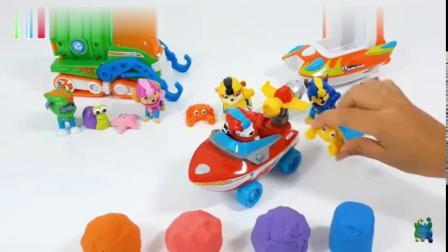 儿童益智汪汪队立大功小狗玩具运橡皮泥玩具