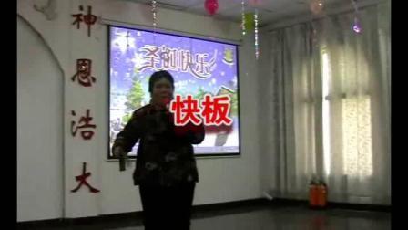鹿庄圣诞节文艺晚会(2018年12月23日)