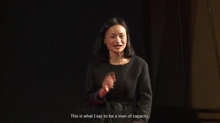 做一个有栽种能力的人 陈菁菁@TEDxNingbo2018