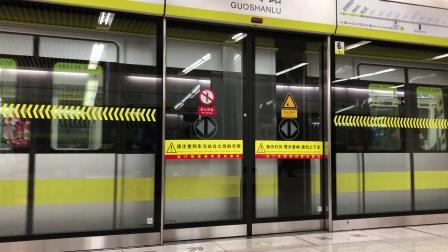 天津地铁2号线(滨海国际机场方向)-204车组-国山路进出站