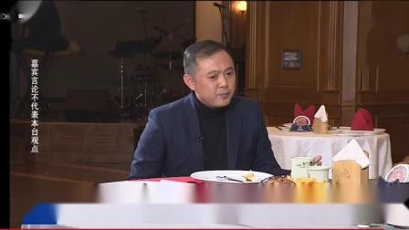 CDTV-5《大鑫请客》(2018年12月27日)