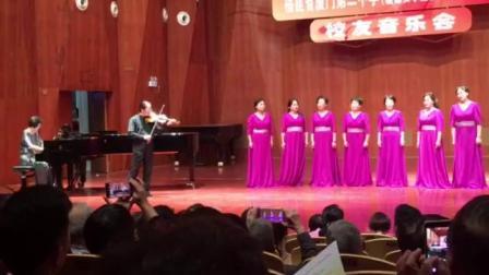 原创歌曲《鼓浪屿的春天》~演唱:夜莺组合  钢琴伴奏:严晏英