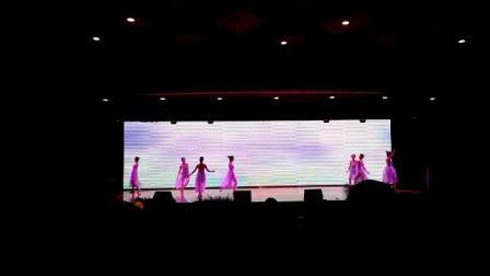 芭蕾(2013大专三班)