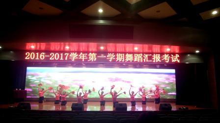 秧歌组合(2013大专三班)