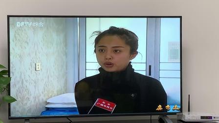 东丰县政协委员 商宾