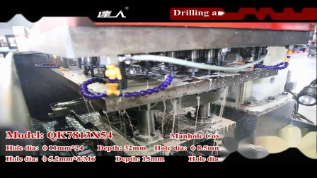 QK7813X54multi spindle drilling and tapping  machine for Manhole Cover