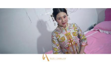 世纪星艾尚婚礼庄园荣誉出品  18.10.24金伯爵精编短片