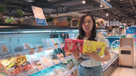 每天5分钟,吃出漂亮 超市里的中式面点应该怎么选?卡通蒸包能买吗?
