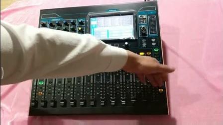 专业数字调音台V20面板介绍