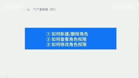 1. 如何安装部署云课堂