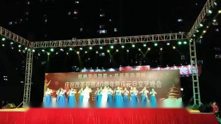 刘云儿系列英德市老干局葫芦丝班人民广场演出1545918198568