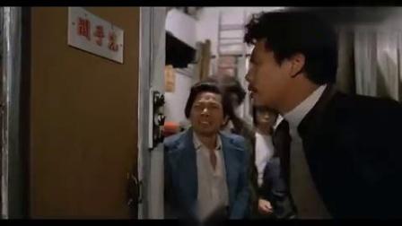 森搞笑:《城寨出来者》厕所恶作剧
