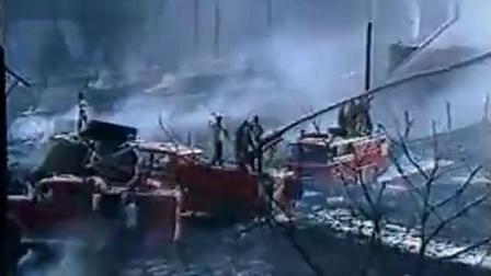 【奇闻趣事】89年青岛黄岛油库爆炸珍贵录像