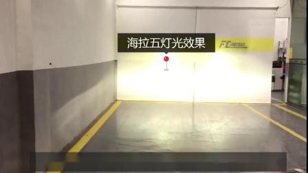 广州改灯凯迪拉克ATS改灯日行灯-汽车大灯换总成与改灯哪里搞车灯升级改装专业
