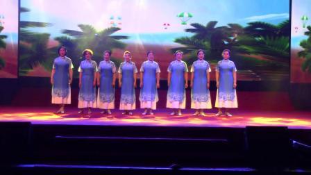 """澄迈县庆祝2018年《第十九届》海南国际旅游岛欢乐节""""候鸟""""文艺晚会"""