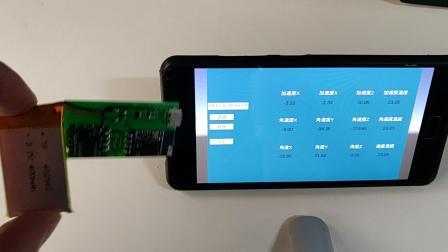 六轴姿态测量传感器加速度陀螺仪MPU6050