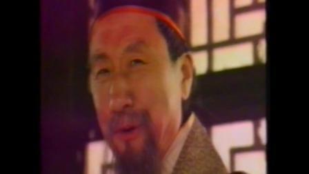 新七侠五义1994  01皇宫大比武