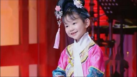 音乐大师课第三季:小萝莉要求换班 朱军惹怒杨钰莹