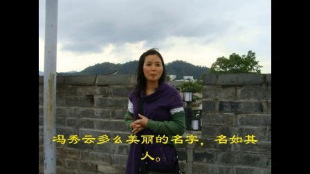 爱剪辑-高中同学到厦门、潮州、汕头游览2010.10.22-24