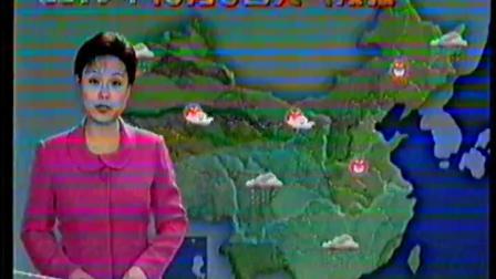 1999年10月1日cctv1天气预报