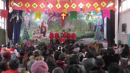 朔州市朔城区基督教会2018年圣诞节上地嘉圆舞蹈心灵赞美