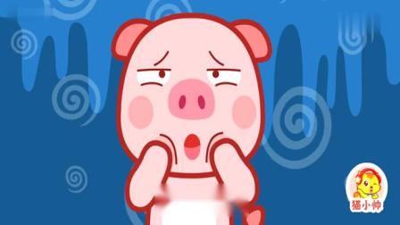 猫小帅儿歌:一身猪腩肉拍拍你的屁股捏捏你的耳朵
