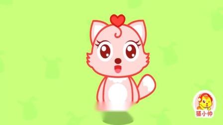 猫小帅儿歌:谁的耳朵长