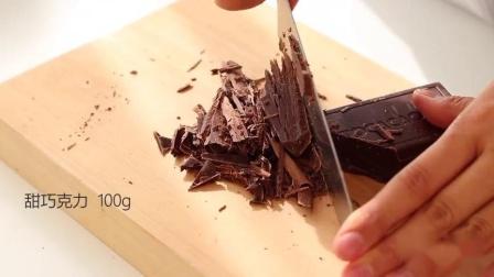 香浓巧克力慕斯蛋糕,口感浓郁顺滑的巧克力甜点