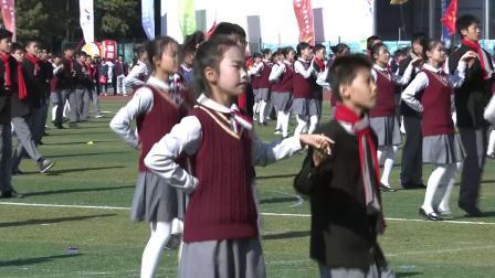 青岛为明学校校园华尔兹《守正创新 流光溢彩》--西海岸新区2018年中小学田径运动会