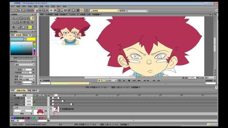 TVP Animation 动画软件