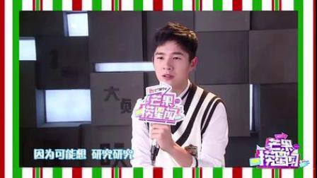 【芒果捞星闻】刘昊然送圣诞祝福_明星_娱乐_哔哩哔哩