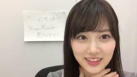 山下 美月(乃木坂46)(2018年12月29日17時02分28秒~)  46G_mizuki_yamashita - YouTube (360p)